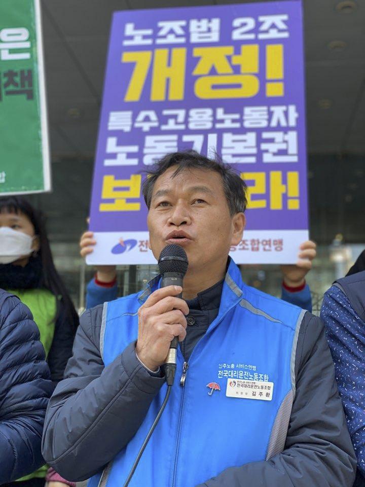 ⓒ 노동과세계 고은영 (서비스연맹)