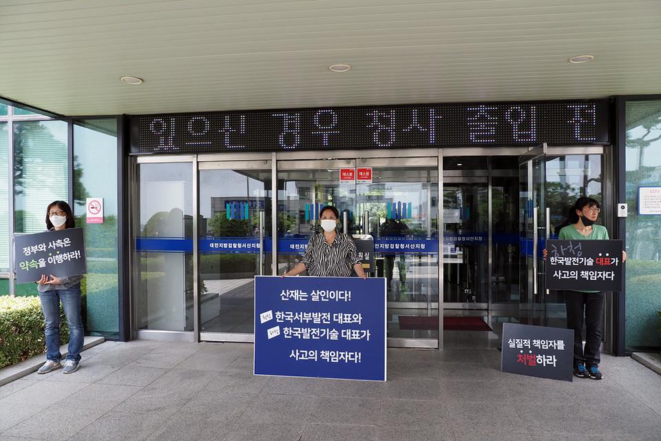 기자회견을 마친 후 1인 시위를 벌이고 있는 김미숙 이사장(김용균 어머니). ⓒ 백승호 기자 (세종충남본부)