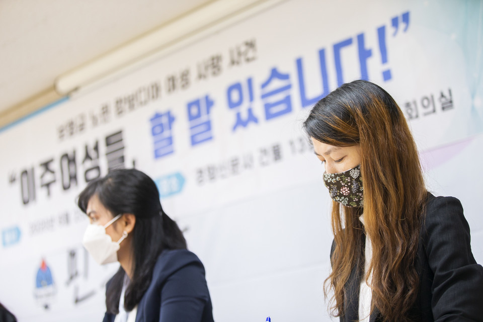 """이주여성들이 25일 오후 민주노총 대회의실에서 기자회견을 열고 보험금을 노린 캄보디아 이주여성 사망 사건 판결에 대해 """"상식적이지 않은 판결""""이라고 한목소리를 냈다. ⓒ 송승현 기자"""