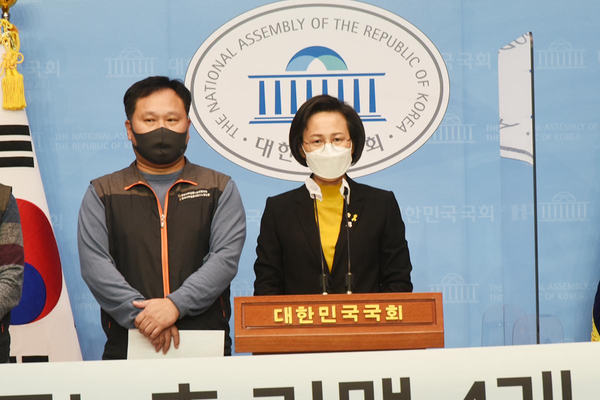 ▲ 강은미 정의당 원내대표.(사진/최정환)