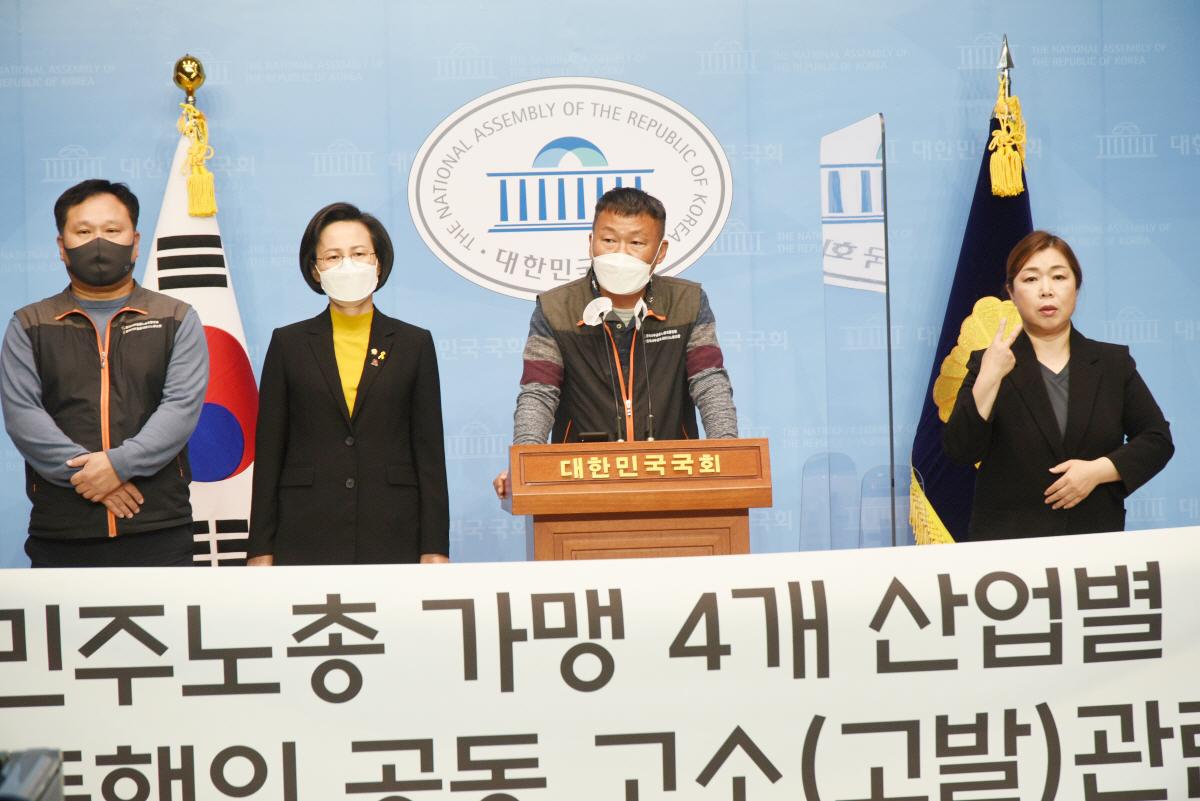 ▲ 문현찬 전국금속노동조합 광주전남지부 포스코지회 사무장. (사진/최정환)