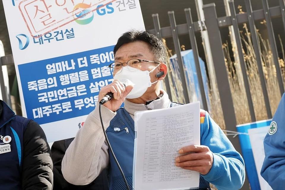 박범석 CJ대한통운 남청주지회장 © 백승호 민주노총 세종충남본부